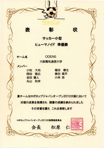 h-award