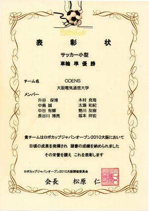w-award